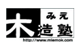 スクリーンショット 2015-06-13 05.06.11