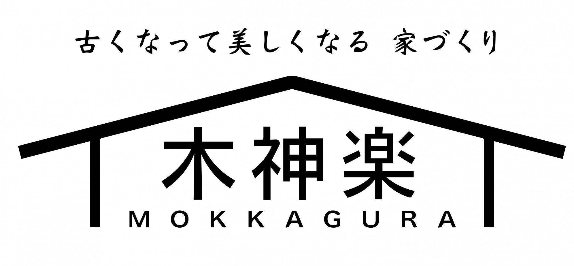 株式会社木神楽