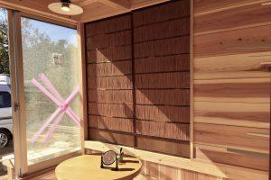 小さく住む家⑬簾戸の使い方