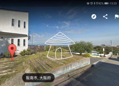 姉妹店?ではない〜大阪に建った小さな円いカフェ